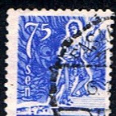 Sellos: INDONESIA // YVERT 60 // 1953 ... USADO. Lote 191485748
