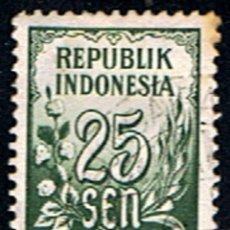 Sellos: INDONESIA // YVERT 35 // 1951 ... USADO. Lote 191486118