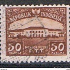 Sellos: INDONESIA // YVERT 57 // 1953 ... USADO. Lote 191487080