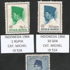 Sellos: INDONESIA VARIOS AÑOS - LOTE 3 SELLOS USADOS. Lote 193184447