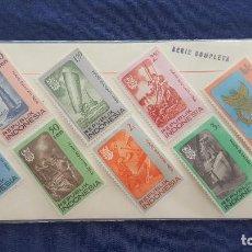 Sellos: SERIE COMPLETA DE SELLOS INDONESIA 1966 MARINA NACIONAL. Lote 193351081