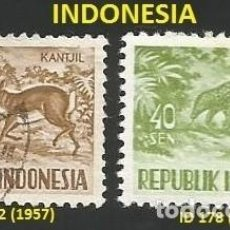 Sellos: INDONESIA 1957 Y 1958 - 2 SELLOS USADOS - TEMA ANIMALES. Lote 194087953