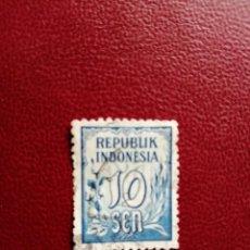 Sellos: INDONESIA - VALOR FACIAL 10 SEN - USADO. Lote 196065168