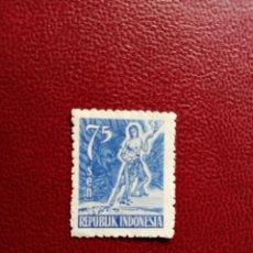 Sellos: INDONESIA - VALOR FACIAL 70 SEN - AÑO 1953 - ESPIRITU MITOLÓGICO DE INDONESIA - MI 106 - YV 59. Lote 196079957
