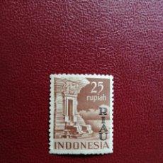 Sellos: INDONESIA - VALOR FACIAL 25 RUPIAH - SOBRECARGADO CON: RIAU - AÑO 1954. Lote 196083786