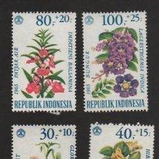 Sellos: INDONESIA 1965 FLOWERS, MNH AJ.076. Lote 198271370