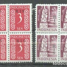 Sellos: INDONESIA 1950 USUALS, RIS OVERPRINT, MH/MNH AG.091. Lote 198271551