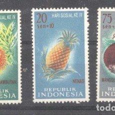 Sellos: INDONESIA 1961 FRUITS, MNH E.055. Lote 198271566