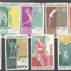 Sellos: INDONESIA 1962 SPORT, ASIAN GAMES, FAULT, USED AH.044. Lote 198271576