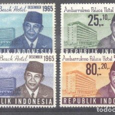 Sellos: INDONESIA 1965 HOTELS, MNH AH.009. Lote 198271581