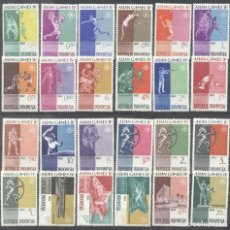 Sellos: INDONESIA 1962 SPORT, ASIAN GAMES, 3 COMPLETE SETS, MNH AL.010. Lote 198272027