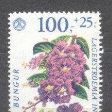 Sellos: INDONESIA 1965 FLOWERS, MNH AH.028. Lote 198272037