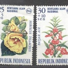 Sellos: INDONESIA 1966 FLOWERS, MNH AH.015. Lote 198272047
