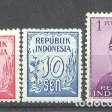 Sellos: INDONESIA 1951 USUALS, MH AF.024. Lote 198272072