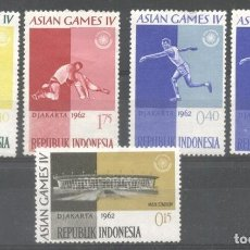 Sellos: INDONESIA 1962 SPORT, ASIAN GAMES, MH AH.035. Lote 198272112