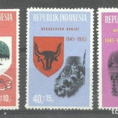 Sellos: INDONESIA 1965 INDEPENDENCE, MNH/MH AJ.073. Lote 198272127