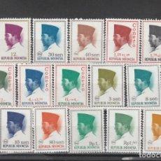 Sellos: INDONESIA 1964-66 - 15 SELLOS PRESIDENTE SUKARNO - NUEVOS. Lote 198647670