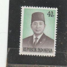 Sellos: INDONESIA 1974 - YVERT NRO. 704 - NUEVO. Lote 198647775