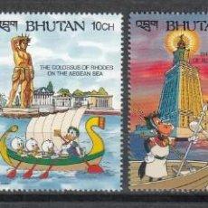 Sellos: BHUTAN 1990 - FARO - BARCO - CABALLO - COCHE - COMICS WALT DISNEY - YVERT Nº 967/970**. Lote 199581803