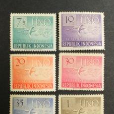 Sellos: INDONESIA, N°47/52 MH, ANIVERSARIO DE LAS NACIONES UNIDAS 1950 (FOTOGRAFÍA REAL). Lote 203937693
