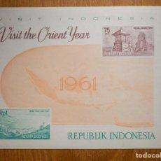Sellos: HOJITA - SELLOS - REPÚBLICA DE INDONESIA - AÑO 1961 - NUEVOS - VISIT - ORIENT YEAR. Lote 203957420
