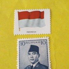 Sellos: INDONESIA (A1) - 1 SELLO CIRCULADO. Lote 204200336
