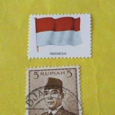 Sellos: INDONESIA (A2) - 1 SELLO CIRCULADO. Lote 204200491