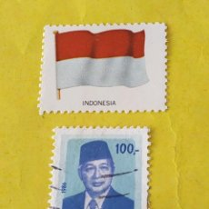 Sellos: INDONESIA (A3) - 1 SELLO CIRCULADO. Lote 204200647