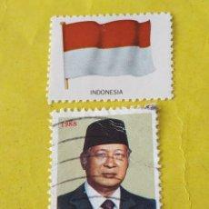 Sellos: INDONESIA (A4) - 1 SELLO CIRCULADO. Lote 204200786