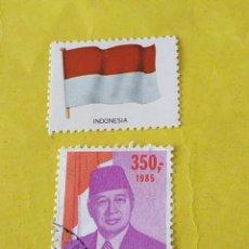Sellos: INDONESIA (A5).- 1 SELLO CIRCULADO. Lote 204200977