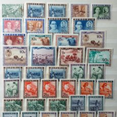 Sellos: SELLOS DE LA REPÚBLICA INDONESIA Y UNO DE JAVA. Lote 204367568