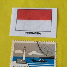 Sellos: INDONESIA (B) - 1 SELLO CIRCULADO. Lote 204515205