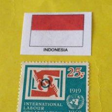 Sellos: INDONESIA (C) - 1 SELLO CIRCULADO. Lote 204515408