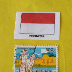 Sellos: INDONESIA (D) - 1 SELLO CIRCULADO. Lote 204515582