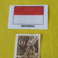Sellos: INDONESIA (E) - 1 SELLO CIRCULADO. Lote 204515710