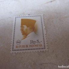Sellos: SELLO 5 RUPIAS - INDONESIA 1966 - SUKARNO. Lote 205516393