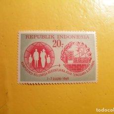 Sellos: INDONESIA - KONPERENSI KELUARGA BERENTJANA ASIA TENGGARA & OCEANIA.. Lote 205530897