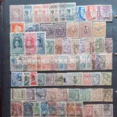 Sellos: INDIAS ORIENTALES HOLANDESAS. NEDERLANSCH INDIE. 93 SELLOS. Lote 205737501