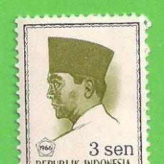 Sellos: INDONESIA - MICHEL 517 - YVERT 454 - PRESIDENTE SUKARNO. (1966).** NUEVO SIN FIJASELLOS.. Lote 207631015
