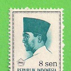 Sellos: INDONESIA - MICHEL 519 - YVERT 456 - PRESIDENTE SUKARNO. (1966).** NUEVO SIN FIJASELLOS.. Lote 207631230