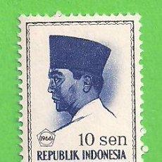 Sellos: INDONESIA - MICHEL 520 - YVERT 457 - PRESIDENTE SUKARNO. (1966).** NUEVO SIN FIJASELLOS.. Lote 207631432