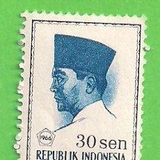 Sellos: INDONESIA - MICHEL 524 - YVERT 461 - PRESIDENTE SUKARNO. (1966).** NUEVO SIN FIJASELLOS.. Lote 207631973
