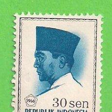 Sellos: INDONESIA - MICHEL 524 - YVERT 461 - PRESIDENTE SUKARNO. (1966).** NUEVO SIN FIJASELLOS.. Lote 207632067