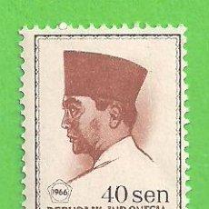 Sellos: INDONESIA - MICHEL 525 - YVERT 462 - PRESIDENTE SUKARNO. (1966).** NUEVO SIN FIJASELLOS.. Lote 207632310