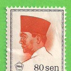 Sellos: INDONESIA - MICHEL 527 - YVERT 464 - PRESIDENTE SUKARNO. (1966).. Lote 207632573