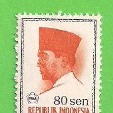 Sellos: INDONESIA - MICHEL 527 - YVERT 464 - PRESIDENTE SUKARNO. (1966).** NUEVO SIN FIJASELLOS.. Lote 207632697