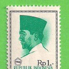 Sellos: INDONESIA - MICHEL 528 - YVERT 465 - PRESIDENTE SUKARNO. (1966).** NUEVO SIN FIJASELLOS.. Lote 207633042