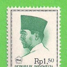 Sellos: INDONESIA - MICHEL 530 - YVERT 467 - PRESIDENTE SUKARNO. (1966).** NUEVO SIN FIJASELLOS.. Lote 207633185
