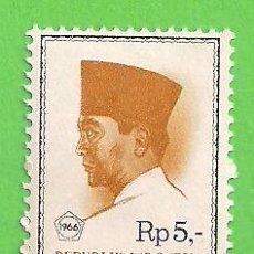 Sellos: INDONESIA - MICHEL 533 - YVERT 470 - PRESIDENTE SUKARNO. (1966).** NUEVO SIN FIJASELLOS.. Lote 207633411