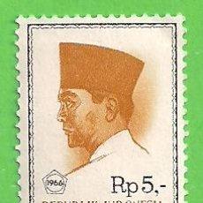 Sellos: INDONESIA - MICHEL 533 - YVERT 470 - PRESIDENTE SUKARNO. (1966).** NUEVO SIN FIJASELLOS.. Lote 207633490